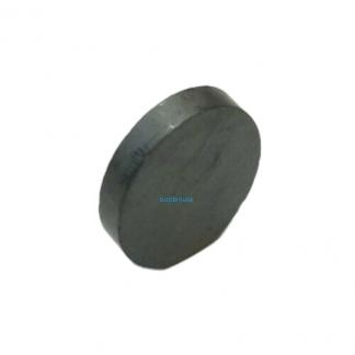Oil Pan Reservoir Magnet Sewing Machine Juki