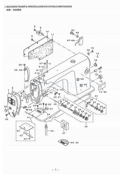 Rubber Plug D12 5 L4 For Juki Single Needle Sewing Machine Ddl